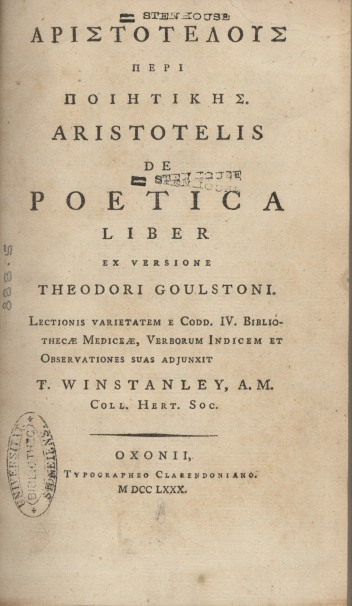 Aristotle_poetics