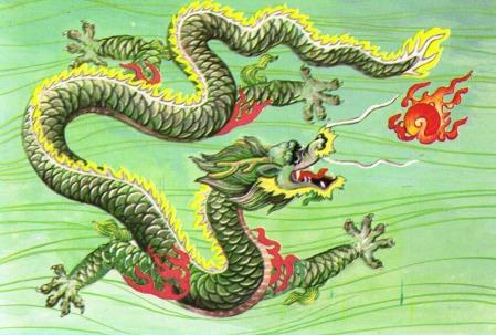 Lung - çin ejderhası